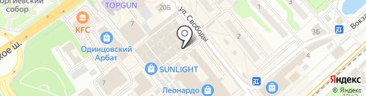 Магазин сантехники на карте Одинцово