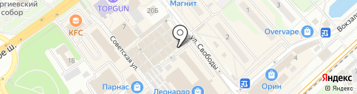 Магазин лакокрасочных изделий на карте Одинцово