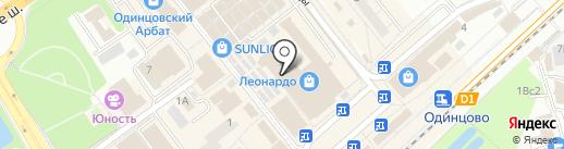 ВинтрестЪ на карте Одинцово