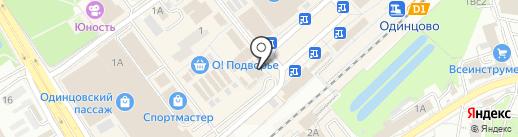 Интеркомп на карте Одинцово