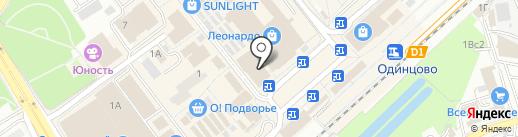 GLORIA JEANS на карте Одинцово