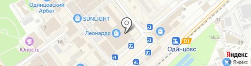 Наш чай на карте Одинцово