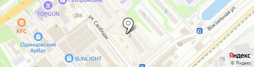 Тофа на карте Одинцово