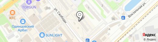 Обувной Шнурок на карте Одинцово