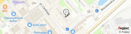 СОЛНЫШКО на карте Одинцово