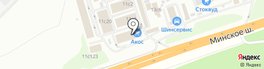 Магазин отделочных материалов на карте Одинцово
