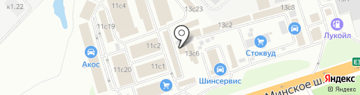 Магазин строительных материалов на карте Одинцово