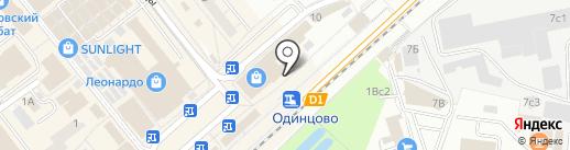 Магазин цветов на карте Одинцово