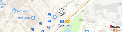 Ювелирная мастерская на карте Одинцово