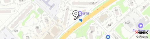 ГорЗдрав на карте Одинцово