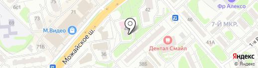 Нектар Роз на карте Одинцово