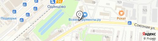 Mr.Potolkof на карте Одинцово