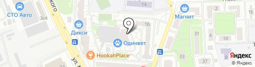 Славянка на карте Одинцово