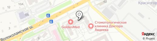 Красногорская коммунальная система на карте Красногорска