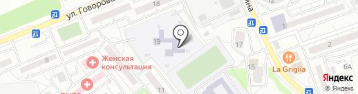 Детский сад №83 на карте Одинцово