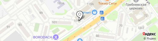 Такса на карте Одинцово