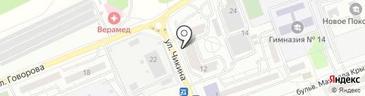 Святой Георгий на карте Одинцово