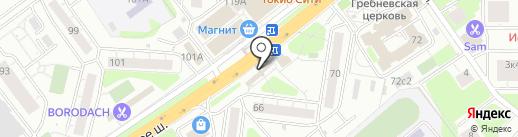 Нипочем на карте Одинцово