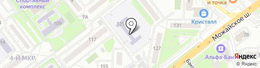 Золушка на карте Одинцово