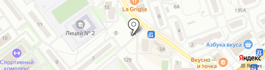 Ремонтная мастерская на карте Одинцово