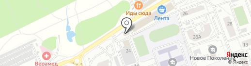 Burger club на карте Одинцово
