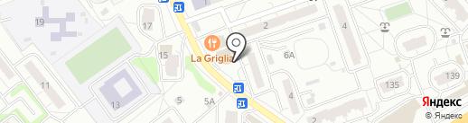 МиРЛЕН на карте Одинцово