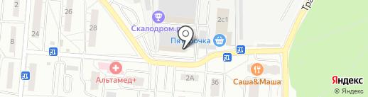 АвантПак на карте Одинцово