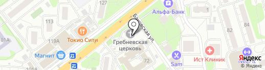 Храм Гребневской иконы Божией Матери на карте Одинцово