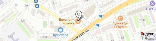 МакАвто на карте Одинцово