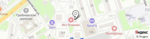 Аварийная служба на карте Одинцово