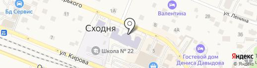 Российская международная академия туризма на карте Химок