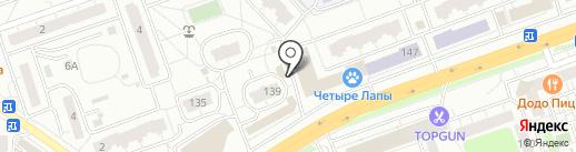 Сфера на карте Одинцово