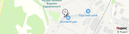Забудова Строй Комплект, ЗАО на карте Архангельского