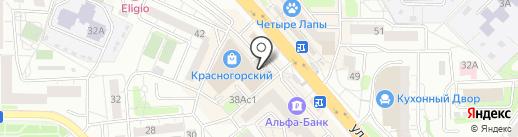 Магия Серебра на карте Красногорска