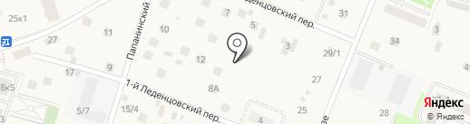 Микояна на карте Химок