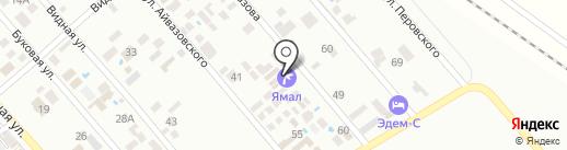 Ямал на карте Анапы