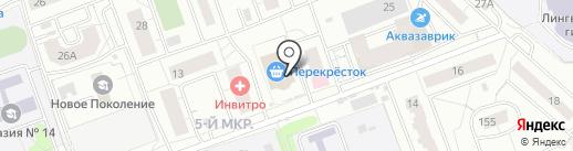Магазин чулочно-носочных изделий на бульваре Маршала Крылова на карте Одинцово