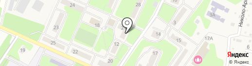 Мастерская по ремонту телефонов на карте Архангельского