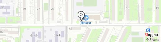 Киоск бытовых услуг на карте Красногорска