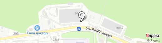 Центр кузовного ремонта на карте Красногорска