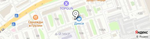 Магазин хозяйственных товаров на карте Одинцово