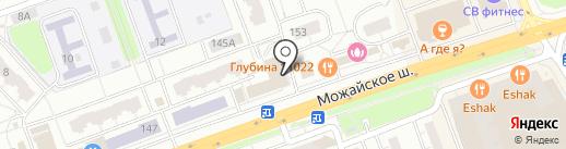 Элего на карте Одинцово