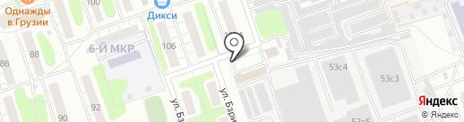 Магазин косметики на карте Одинцово