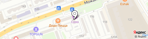 СтильСтрой на карте Одинцово
