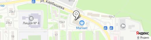 Натали на карте Красногорска
