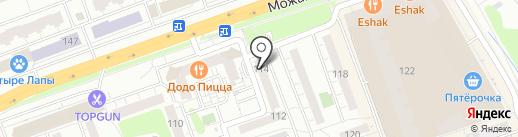 МагНадо на карте Одинцово