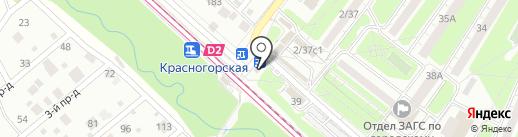 Красногорская на карте Красногорска