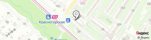 Киоск фастфудной продукции на карте Красногорска