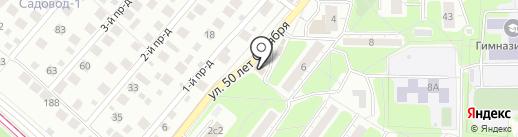 Магазин бижутерии на карте Красногорска