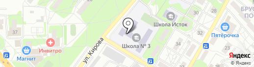 Созвездие на карте Красногорска